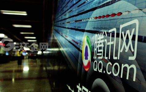 腾讯平台孵化与创新创业研究