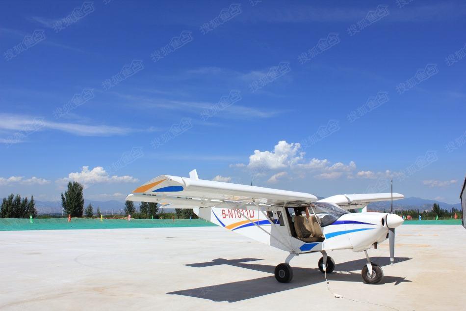 北京航空小镇发展规划