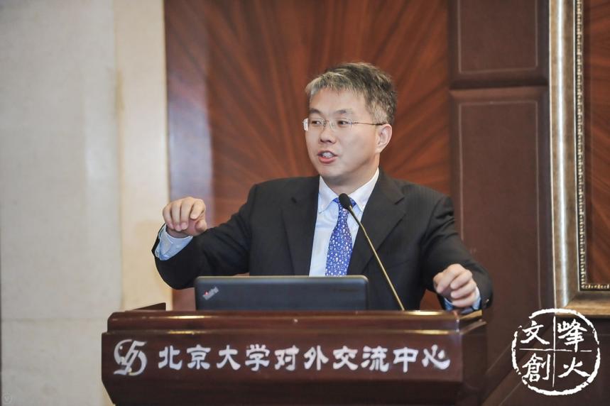 刘结成总裁、文爱心总监参加峰火文创大会之文创策划分享会