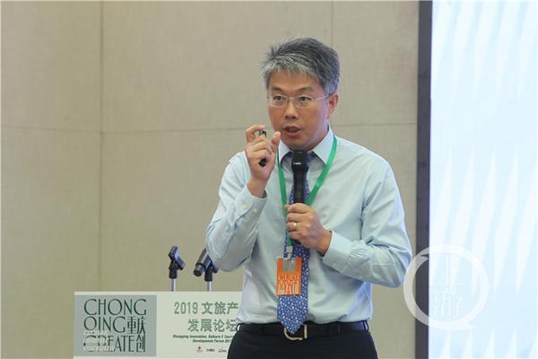 刘结成出席2019文旅产业发展论坛 解读文化和旅游发展新模式